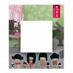 Plaque Kokeshi