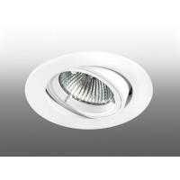 Spot orientable Speed 70 - Blanc - 50W
