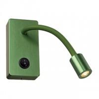 Applique liseuse Pipoflex verte anodisée 4W