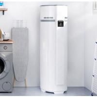 Chauffe-eau Airlis - Thermodynamique