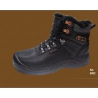 Chaussures de sécurité hautes Katmay - 45