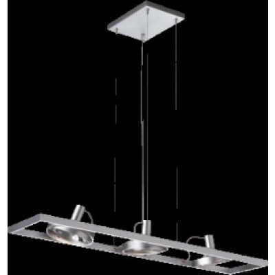 suspension podium by philips talinn light b tir moins cher. Black Bedroom Furniture Sets. Home Design Ideas