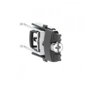 Griffe Rapido profondeur 60mm pour fixation des appareils dooxie X 10