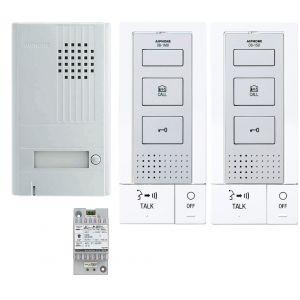 Kit portier audio 2 fils intégral mains libres 2 postes intérieurs