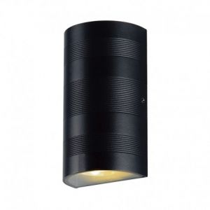 Applique Murale LED 2x5W Cylindrique 4000°K Gris IP54